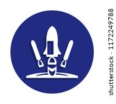 rocket launch icon in badge...