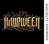 halloween hand drawn gothic... | Shutterstock .eps vector #1172271925