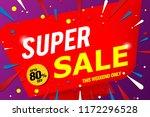 super sale banner red template | Shutterstock .eps vector #1172296528