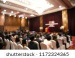blurred soft of seminar... | Shutterstock . vector #1172324365