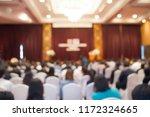 blurred soft of seminar... | Shutterstock . vector #1172324665