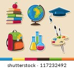 school icons | Shutterstock .eps vector #117232492