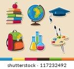 school icons | Shutterstock .eps vector #117232492