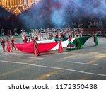 moscow   august 30  2018 ... | Shutterstock . vector #1172350438