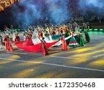 moscow   august 30  2018 ... | Shutterstock . vector #1172350468