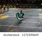 moscow   august 30  2018 ... | Shutterstock . vector #1172350645