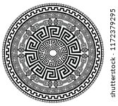 ancient round ornament. vector... | Shutterstock .eps vector #1172379295
