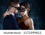 sexy woman female in black... | Shutterstock . vector #1172399812