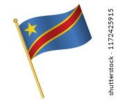 flag of democratic republic of... | Shutterstock .eps vector #1172425915