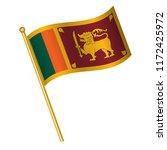 flag of sri lanka sri lanka... | Shutterstock .eps vector #1172425972