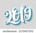 merry christmas and happy new... | Shutterstock .eps vector #1172437192