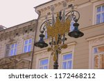 interesting lanterns on the... | Shutterstock . vector #1172468212