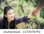 young tourists with backpacks ... | Shutterstock . vector #1172470792