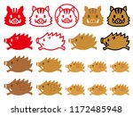 set of wild boar icons. | Shutterstock .eps vector #1172485948