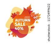 template design discount banner ... | Shutterstock .eps vector #1172499622