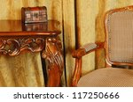 fragment of the interior with... | Shutterstock . vector #117250666