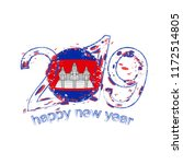 happy new 2019 year with flag... | Shutterstock .eps vector #1172514805