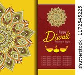 happy diwali with mandala oil... | Shutterstock .eps vector #1172545225