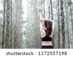 female is stretching before... | Shutterstock . vector #1172557198