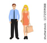 man and woman with a package | Shutterstock .eps vector #1172559088