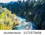 view to huilo huilo waterfall... | Shutterstock . vector #1172573608