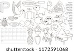 letter p. dot to dot... | Shutterstock .eps vector #1172591068