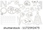 letter n. dot to dot... | Shutterstock .eps vector #1172592475