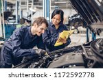 auto car repair service center. ... | Shutterstock . vector #1172592778