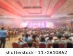 blur of light in the show room... | Shutterstock . vector #1172610862