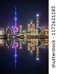 the colorful illuminated urban... | Shutterstock . vector #1172621185