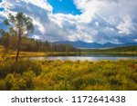 lake in the altai mountains ...   Shutterstock . vector #1172641438