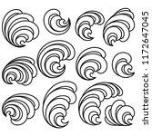 set of decorative floral curls. ... | Shutterstock .eps vector #1172647045
