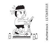 cartoon fat man exercising on... | Shutterstock .eps vector #1172655115