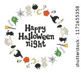 happy halloween night.... | Shutterstock .eps vector #1172655358