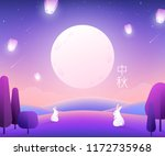 cute evening landscape with... | Shutterstock .eps vector #1172735968