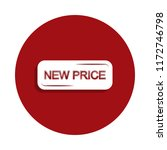 new price icon in badge style....