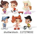 group of six cute happy cartoon ...