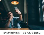 selective focus on male hand... | Shutterstock . vector #1172781052