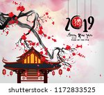 happy new year 2019. chienese... | Shutterstock .eps vector #1172833525