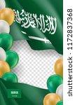 saudi arabia patriotic banner... | Shutterstock .eps vector #1172837368