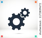 gears icon  stock vector... | Shutterstock .eps vector #1172839672