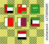 arabian peninsula flag set icon ...   Shutterstock .eps vector #1172850685