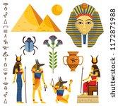 egypt set of ancient egyptian... | Shutterstock .eps vector #1172871988