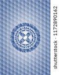 crossed bandage plaster icon... | Shutterstock .eps vector #1172890162