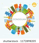 dongguan china city skyline... | Shutterstock .eps vector #1172898205