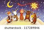 celebration of traditional...   Shutterstock .eps vector #117289846
