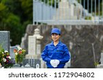 asian women's grave and working ... | Shutterstock . vector #1172904802