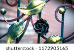 forged metal fence with... | Shutterstock . vector #1172905165