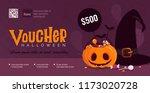 halloween gift voucher template ... | Shutterstock .eps vector #1173020728
