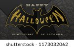 halloween vector illustration.... | Shutterstock .eps vector #1173032062